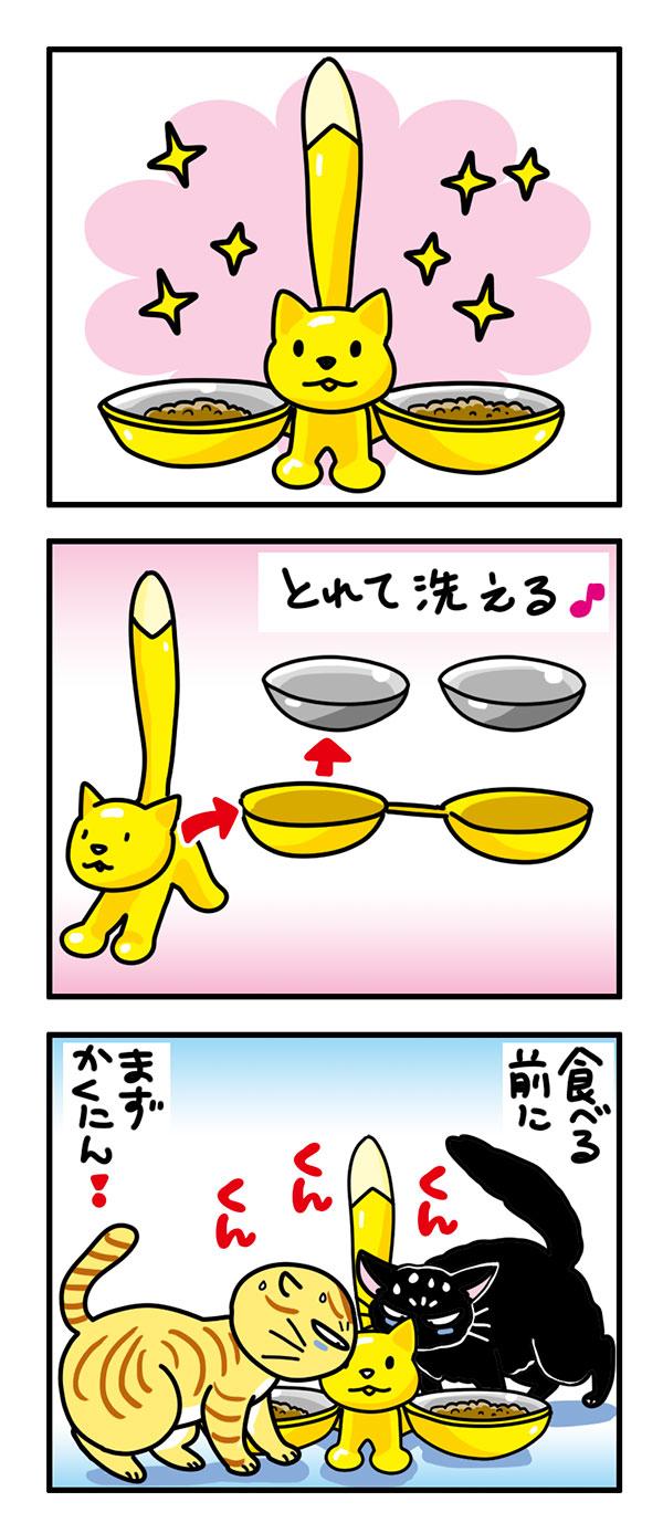 http://item.rakuten.co.jp/kitchen-b/212-023?s-id=top_normal_browsehist&xuseflg_ichiba01=10003442 アレッシィ キャットボウル ティグリート TIGRITO