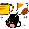 肉球かわゆす〜♡「サンアート 肉球マグカップ」三毛ねこ、とらねこ、くろねこニャ〜!