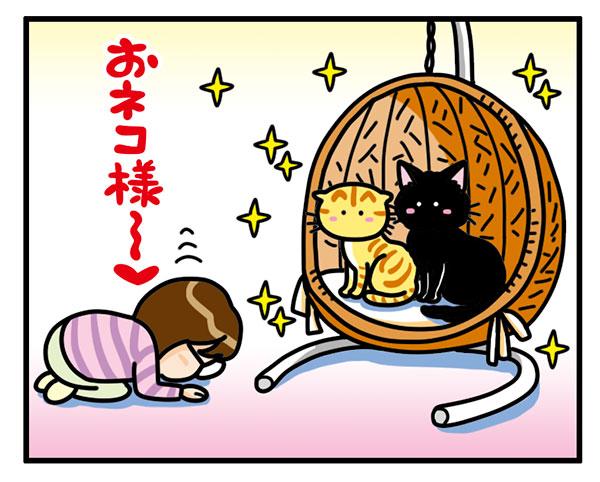 ペット用ハンギングチェア