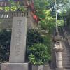 市谷亀岡八幡宮と茶ノ木稲荷神社に行って来たよ