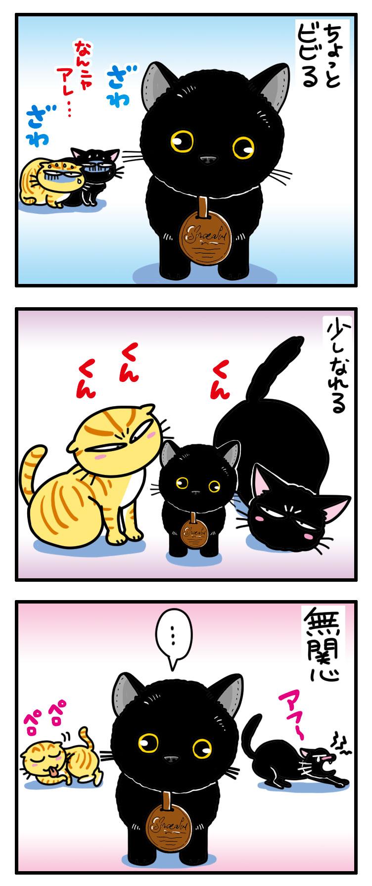 リアルな猫のぬいぐるみ