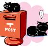ちょっとお間抜けな感じが癒されるニャ!「concombre (コンコンブル) 旅猫 郵便ポスト貯金箱」