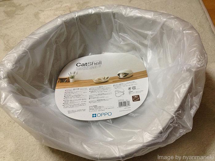 OPPO(オッポ) CatShell キャットシェル