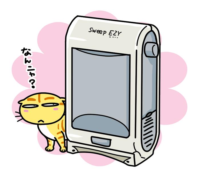 ダストスイーパー SWEEP EAZY スイープ イージー