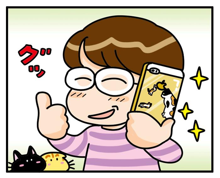 cat-phone-sticker-2