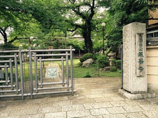 愛する動物達の眠る「蓮華寺付属 哲学堂動物霊園」に行って来たよ。