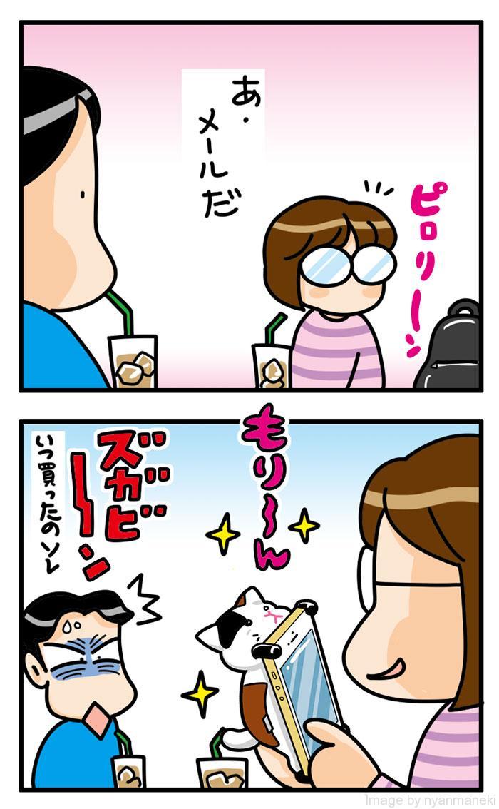 CHATTY 2 ネコ型ぬいぐるみiPhoneカバー
