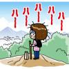秩父長瀞の宝登山神社と横瀬の西善寺に、願い石巡礼に行って来たよ。