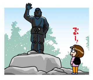 標高1100m、秩父三峯山山頂にあるパワースポット、三峯神社に行って来たよ。