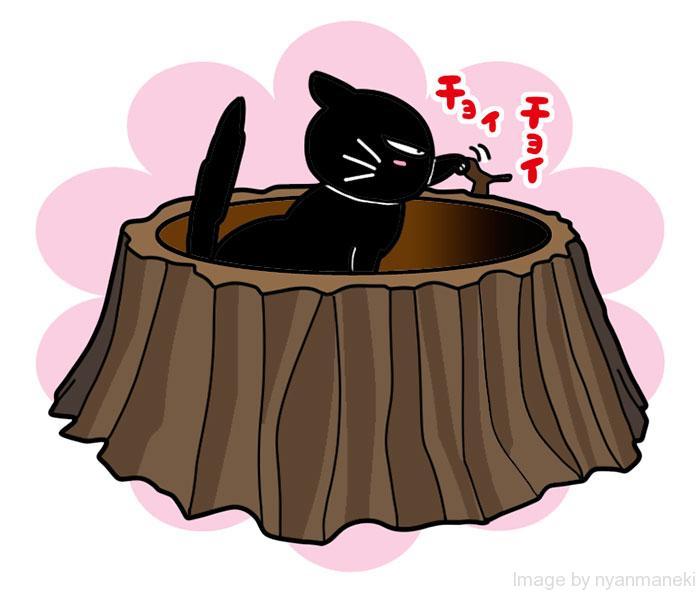 iCat アイキャット オリジナル 切り株の猫トイレット