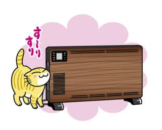 ニャンコがスリスリしても大丈夫な暖房機!「ユーレックスアイ コンベクターヒーター」